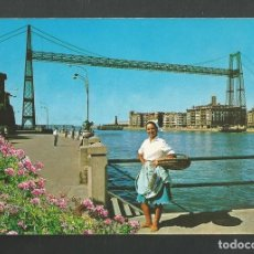Postales: POSTAL SIN CIRCULAR - PORTUGALETE 7336 - BILBAO - PUENTE DE VIZCAYA - EDITA SAN CAYETANO. Lote 195235055