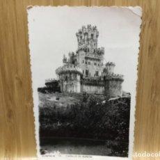 Postales: POSTAL DEL CASTILLO DE BUTRON.1957.. Lote 195242978