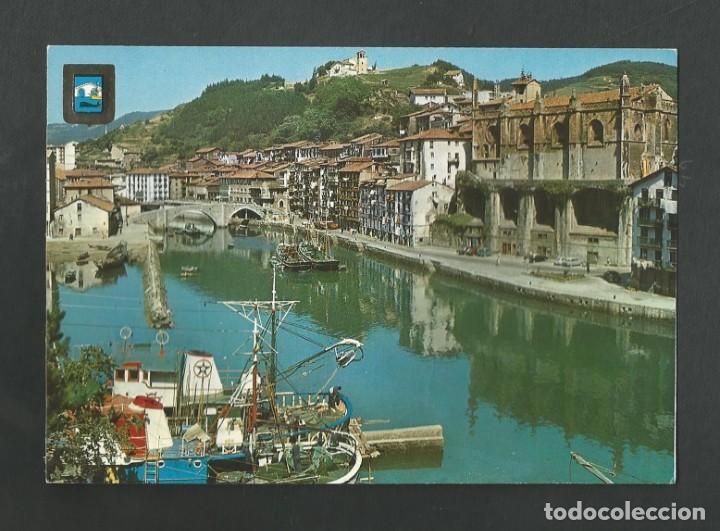 POSTAL SIN CIRCULAR - ONDARROA 129 - PARROQUIA Y VISTA PARCIAL - EDITA ESCUDO DE ORO (Postales - España - País Vasco Moderna (desde 1940))