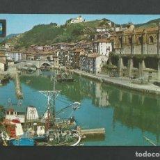 Postales: POSTAL SIN CIRCULAR - ONDARROA 129 - PARROQUIA Y VISTA PARCIAL - EDITA ESCUDO DE ORO. Lote 195251308