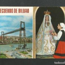 Postales: POSTAL SIN CIRCULAR -RECUERDO DE BILBAO 7405 - EDITA SAN CAYETANO. Lote 195251333