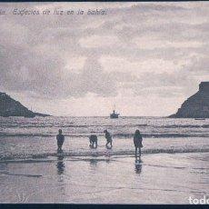 Postales: POSTAL SAN SEBASTIAN - EFECTOS DE LUZ EN LA BAHIA - MAYOR HERMANOS. Lote 195317092