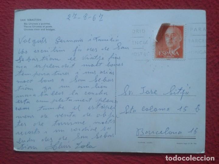 Postales: POSTAL POST CARD SAN SEBASTIÁN DONOSTIA RÍO URUMEA Y PUENTES, COCHES VARIOS DE ÉPOCA, DE MANIPEL.... - Foto 2 - 195387577