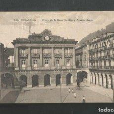 Postales: POSTAL PUBLICITARIA SAN SEBSTIAN AYUNTAMIENTO ALMACENES EL BARATO VER FOTO ADICIONAL - EDITA MARIN. Lote 195414942