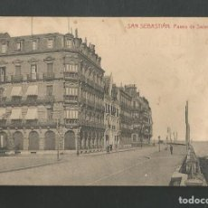 Postales: TARJETA POSTAL PUBLICITARIA - SAN SEBASTIAN - PASEO SALAMANCA - UBALDA FERNANDEZ OBRADOR PLANCHADO . Lote 195415040