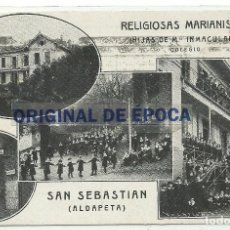 Postales: (PS-63248)POSTAL DE SAN SEBASTIAN-RELIGIOSAS MARIANISTAS.COLEGIO HIJAS DE MªINMACULADA. Lote 197039666