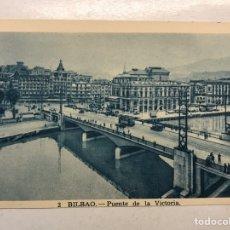 Postales: BILBAO. POSTAL AZULADA NO.2, PUENTE DE LA VICTORIA. EDITA: FOTO ROISIN (H.1930?) SIN CIRCULAR.... Lote 199059630