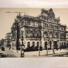 Postales: BILBAO. POSTAL, LA DIPUTACION. EDITA: L. G. (H.1930?) SIN CIRCULAR.... Lote 199060191