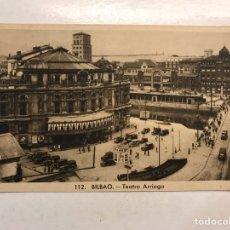 Postales: BILBAO. POSTAL NO.112, TEATRO ARRIAGA. EDITA: FOTO ROISIN (H.1930?) SIN CIRCULAR..... Lote 199061013