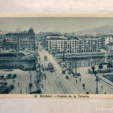 Postales: BILBAO. POSTAL ANIMADA TRANVÍA NO.33, PUENTE DE LA VICTORIA. EDITA: FOTO ROISIN (H.1930?) S/C.. Lote 199063887