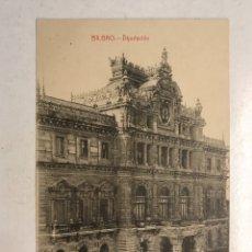 Postales: BILBAO. POSTAL DIPUTACION. FOTOTIPIA: CASTAÑEIRA, ÁLVAREZ Y LEVENFELD (H.1930?) S/C. Lote 199064445