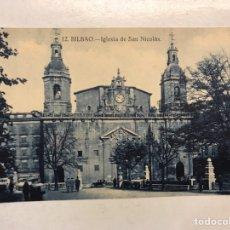 Postales: BILBAO. POSTAL ANIMADA NO.12, IGLESIA DE SAN NICOLAS. EDITA: GRAFOS (H.1930?) SIN CIRCULAR.... Lote 199064976