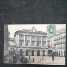 Postales: SAN SEBASTIÁN, PLAZA DE LA CONSTITUCION. Lote 199317221