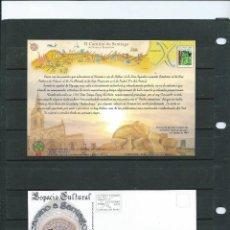 Postales: POSTAL DEL CAMINO DE SANTIAGO DE BILBAO DEL AÑO 2019 CON TESTO EN LA PARTE DELANTERA SIN USAR. Lote 199575035