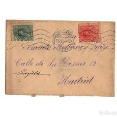 Postales: CARTERÍA, MATASELLOS SAN SEBASTIÁN.1914.. Lote 202856733