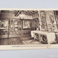 Postales: SANTUARIO DE LOYOLA.CAPILLA DE SAN FRANCISCO DE BORJA.14X9CM. Lote 203352505