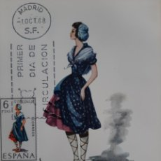 Postales: POSTAL TRAJE REGIONAL GUIPUZCOA 1968. Lote 203971020