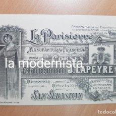 Postales: ANTIGUA TARJETA PUBLICITARIA COMERCIAL S. XIX LA PARISIENNE SAN SEBASTIAN. Lote 205669142