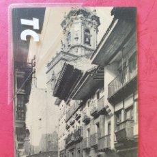 Postais: FUENTERRABIA HONDARRIBIA ( GUIPÚZCOA ) ED. ND 23. Lote 205874457