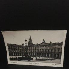 Postales: POSTAL VITORIA PLAZA DE ESPAÑA AÑOS 50. Lote 206958461