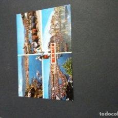 Postales: POSTAL DE BERMEO - - BONITAS VISTAS- LA DE LA FOTO VER TODAS MIS POSTA. Lote 207285775