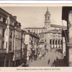 Postales: ALAVA VITORIA CUESTA BANCO DE ESPAÑA IGLESIA SAN VICENTE . ED. ARRIBAS. Nº 20. CIRCULADA. Lote 209596465
