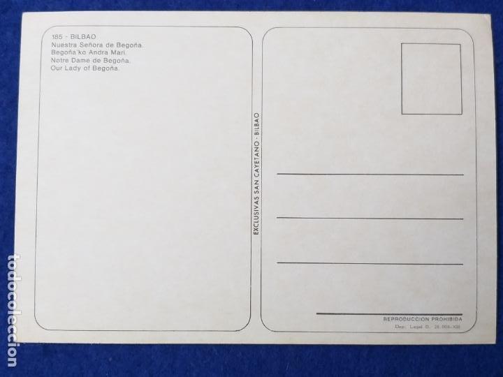 Postales: POSTAL Nº 185. PAIS VASCO, VIZCAYA, BILBAO. NUESTRA SEÑORA DE BEGOÑA. ED. SAN CAYETANO. AÑO 1971 - Foto 2 - 210260833