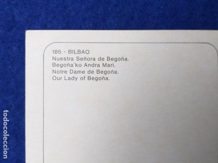 Postales: POSTAL Nº 185. PAIS VASCO, VIZCAYA, BILBAO. NUESTRA SEÑORA DE BEGOÑA. ED. SAN CAYETANO. AÑO 1971 - Foto 3 - 210260833