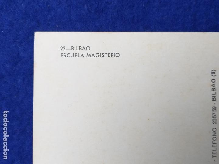 Postales: Postal de Bilbao. Escuela Magisterio. Ed. F. Oyarzabal. Nº 22. Sin circular - Foto 3 - 210261015