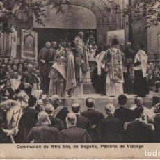 Postales: CORONACION DE NTRA.SRA.DE BEGOÑA-PATRONA DE VIZCAYA-CIRCULADA Y CON SELLO.-BILBAO-VIZCAYA. Lote 210420532