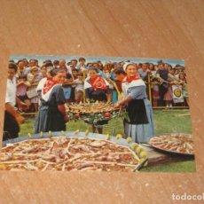 Postales: POSTAL DE CONCURSO DE PAELLA. Lote 210436010