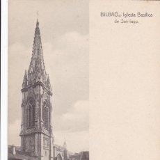 Postales: BILBAO IGLESIA BASILICA DE SANTIAGO. ED. LG. SIN CIRCULAR. Lote 210479125