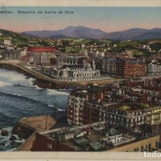 Postales: ENSANCHE BARRIO GROS-CIRCULADA Y CON SELLO-SAN SEBASTIAN-GUIPUZCOA. Lote 211509245