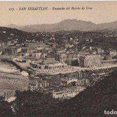 Postales: ENSANCHE BARRIO GROS-CIRCULADA Y CON SELLO-SAN SEBASTIAN-GUIPUZCOA. Lote 211509519