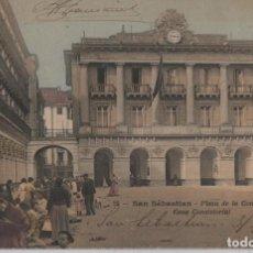 Postales: PLAZA DE LA CONSTITUCION Y AYUNTAMIENTO-CIRCULADA Y CON SELLO-SAN SEBASTIAN-GUIPUZCOA. Lote 212017971