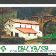 Postales: POSTAL SIN CIRCULAR - PAIS VASCO 13 - CASERIO TIPICO VASCO - EDITA POSTAL NORTE. Lote 214213365
