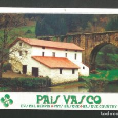Postales: POSTAL SIN CIRCULAR - PAIS VASCO 13 - CASERIO TIPICO VASCO - EDITA POSTAL NORTE. Lote 214213420