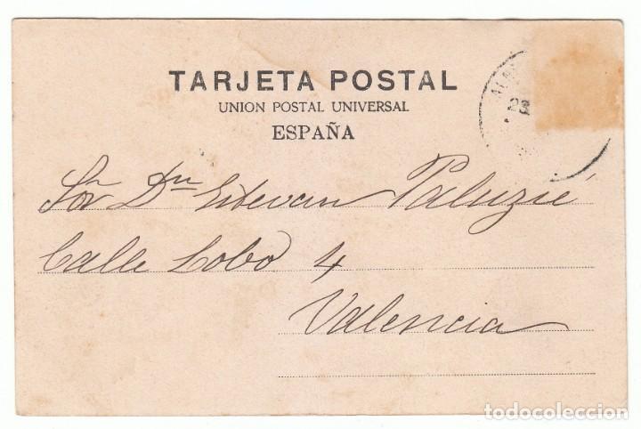 Postales: Antigua postal. Cestona Gran Hotel y pasarela río Urola, Guipuzcoa. Sin dividir Circulada 1904 pt - Foto 2 - 214966736