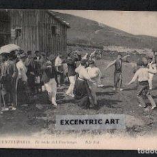 Postales: POSTAL DE FUENTERRABIA- EL BAILE DEL FANDANGO - ND FOTO - SIN CIRCULAR.. Lote 215243897