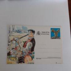 Postales: TXISTUBI MUSICA SAN SEBASTIÁN ENTERO POSTAL ESPAÑA EDIFIL 151 LA PALOMA PAZ ESCULTURA ARTE. Lote 221116607