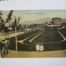 Postales: IRUN-PARQUE PUBLICO-EJG-POSTAL ANTIGUA-VER FOTOS-(74.830). Lote 221609356