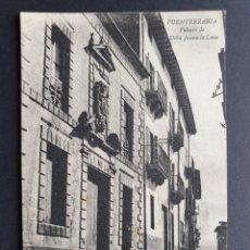 Postales: FUENTERRABIA - HONDARRIBIA - GUIPUZCOA POSTAL ANTIGUA ORIGINAL PALACIO JUANA LA LOCA. Lote 221785311