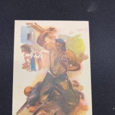 Postales: POSTAL ANTIGUA HIJOS EUSKADI FUSILADOS POR FASCISMO DEFENSA REPUBLICA ESPAÑOLA PACO RIVERA GAG. Lote 222479725