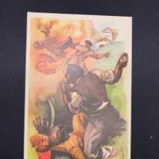 Postales: POSTAL ANTIGUA HIJOS EUSKADI RESISTEN CON CORAGE INVASION EXTRANJERA PACO RIVERA GAG. Lote 222480552