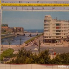 Postales: POSTAL DE GUIPÚZCOA. AÑO 1962. SAN SEBASTIAN PLAZA DEL 13 DE SEPTIEMBRE. 31 GALARZA. 1080. Lote 222494565