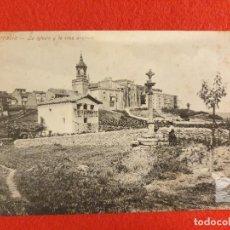 Postales: FUENTERRABIA CRUZ - POSTAL ANTIGUA ORIGINAL - SIN DIVIDIR. Lote 231099340