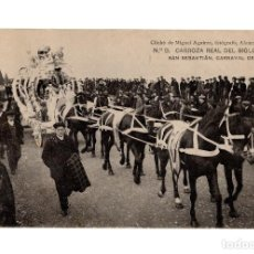 Postales: SAN SEBASTIÁN.(GUIPÚZCOA).- CARNAVAL DE 1908.- CARROZA REAL.. Lote 232049660