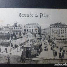 Postales: BILBAO RECUERDO PUENTE DEL ARENAL POSTALCON TIRA DESPLEGABLE. Lote 234894700