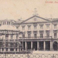 Postales: VITORIA, PLAZA NUEVA. ED. THOMAS. SIN CIRCULAR. Lote 235155285