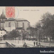 Postales: POSTAL HERNANI GUIPUZCOA PASEO DE LOS ZILOS - G. G. GALARZA - CLICHE GONZALEZ - CA 1905. Lote 243214035
